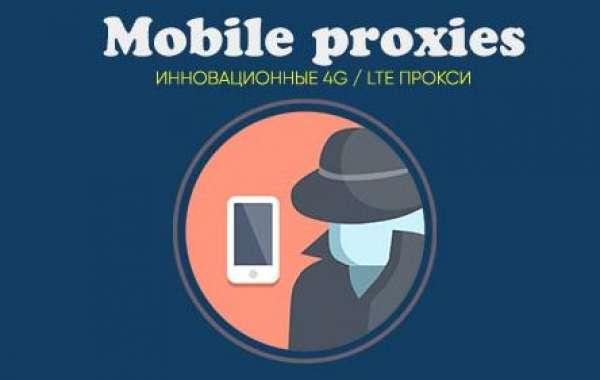 Мобильные прокси | Секрет увеличения эффективности использования прокси для ботов и парсинга